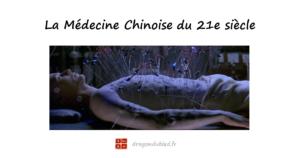 La Médecine Chinoise du 21e siècle !