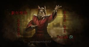 Bonne année du rat 2020 🥂 Bon Qi ! Fatah 🐉