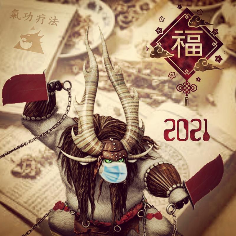 Bonne année du buffle de métal 2021