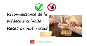 Reconnaissance de la médecine chinoise : Reset or not reset?